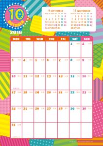 2016年10月|キッズポップカレンダー(縦1ヶ月/A4)【無料ダウンロード】