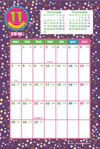 2016年11月|キッズポップカレンダー(縦1ヶ月/ポストカード)