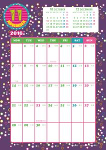 2016年11月|キッズポップカレンダー(縦1ヶ月/A4)【無料ダウンロード】