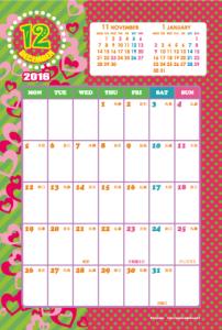 2016年12月|キッズポップカレンダー(縦1ヶ月/ポストカード)