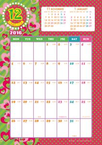 2016年12月|キッズポップカレンダー(縦1ヶ月/A4)【無料ダウンロード】