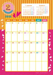 2016年2月|キッズポップカレンダー(縦1ヶ月/A4)【無料ダウンロード】