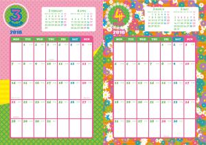 2016年3・4月|キッズポップカレンダー(縦2ヶ月/A4)