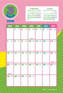2016年3月|キッズポップカレンダー(縦1ヶ月/ポストカード)