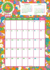 2016年4月|キッズポップカレンダー(縦1ヶ月/A4)【無料ダウンロード】