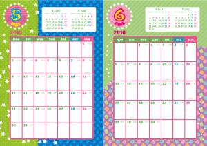 2016年5・6月|キッズポップカレンダー(縦2ヶ月/A4)
