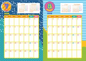 2016年7・8月|キッズポップカレンダー(縦2ヶ月/A4)