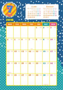 2016年7月|キッズポップカレンダー(縦1ヶ月/A4)【無料ダウンロード】