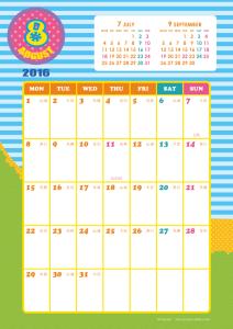 2016年8月|キッズポップカレンダー(縦1ヶ月/A4)【無料ダウンロード】