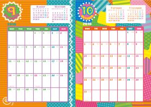 2016年9・10月|キッズポップカレンダー(縦2ヶ月/A4)