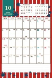 2015年10月|レトロモダンカレンダー(縦1ヶ月/ポストカード)