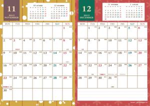 2015年11・12月|レトロモダンカレンダー(縦2ヶ月/A4)