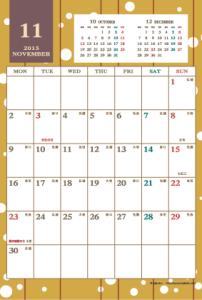2015年11月|レトロモダンカレンダー(縦1ヶ月/ポストカード)
