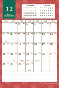 2015年12月|レトロモダンカレンダー(縦1ヶ月/ポストカード)