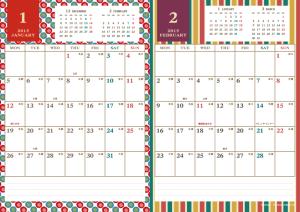 2015年1・2月|レトロモダンカレンダー(縦2ヶ月/A4)