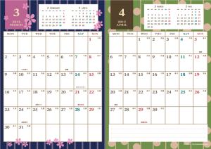 2015年3・4月|レトロモダンカレンダー(縦2ヶ月/A4)