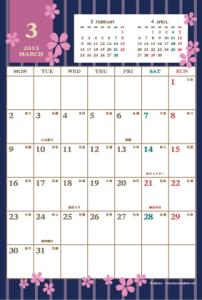 2015年3月|レトロモダンカレンダー(縦1ヶ月/ポストカード)