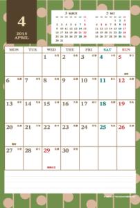 2015年4月|レトロモダンカレンダー(縦1ヶ月/ポストカード)