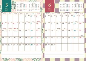 2015年5・6月|レトロモダンカレンダー(縦2ヶ月/A4)