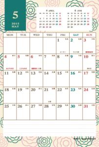 2015年5月|レトロモダンカレンダー(縦1ヶ月/ポストカード)