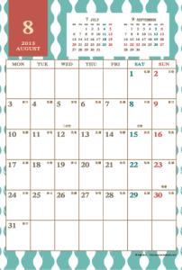 2015年8月|レトロモダンカレンダー(縦1ヶ月/ポストカード)