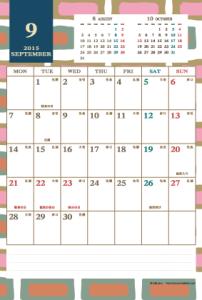 2015年9月|レトロモダンカレンダー(縦1ヶ月/ポストカード)