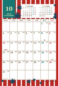 2016年10月|レトロモダンカレンダー(縦1ヶ月/ポストカード)