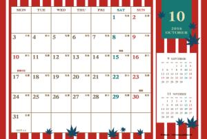 2016年10月|レトロモダンカレンダー(横1ヶ月/ポストカード)
