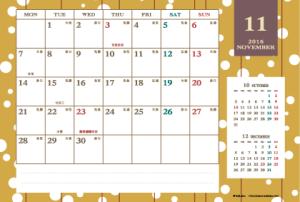 2016年11月|レトロモダンカレンダー(横1ヶ月/ポストカード)