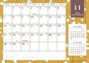 2016年11月|レトロモダンカレンダー(横1ヶ月/A4)