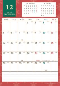 2016年12月|レトロモダンカレンダー(縦1ヶ月/A4)