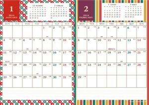 2016年1・2月|レトロモダンカレンダー(縦2ヶ月/A4)