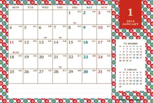 2016年1月|レトロモダンカレンダー(横1ヶ月/ポストカード)