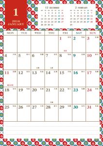 2016年1月|レトロモダンカレンダー(縦1ヶ月/A4)