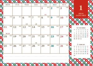 2016年1月|レトロモダンカレンダー(横1ヶ月/A4)