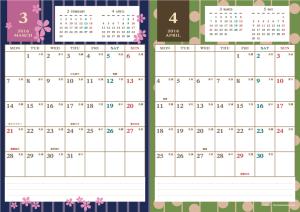 2016年3・4月|レトロモダンカレンダー(縦2ヶ月/A4)