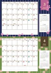 2016年3・4月|レトロモダンカレンダー(横2ヶ月/A4)