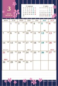 2016年3月|レトロモダンカレンダー(縦1ヶ月/ポストカード)