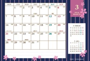 2016年3月|レトロモダンカレンダー(横1ヶ月/ポストカード)