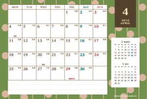 2016年4月|レトロモダンカレンダー(横1ヶ月/ポストカード)