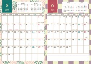 2016年5・6月|レトロモダンカレンダー(縦2ヶ月/A4)