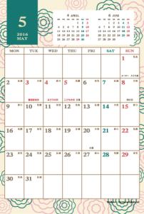 2016年5月|レトロモダンカレンダー(縦1ヶ月/ポストカード)