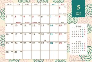 2016年5月|レトロモダンカレンダー(横1ヶ月/ポストカード)