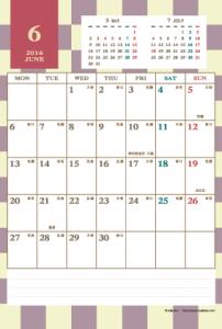 2016年6月|レトロモダンカレンダー(縦1ヶ月/ポストカード)