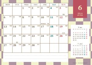 2016年6月|レトロモダンカレンダー(横1ヶ月/A4)