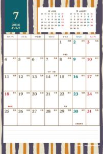 2016年7月|レトロモダンカレンダー(縦1ヶ月/ポストカード)
