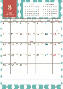 2016年8月|レトロモダンカレンダー(縦1ヶ月/A4)