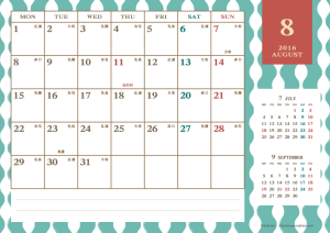 2016年8月|レトロモダンカレンダー(横1ヶ月/A4)