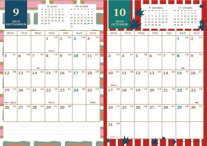 2016年9・10月|レトロモダンカレンダー(縦2ヶ月/A4)