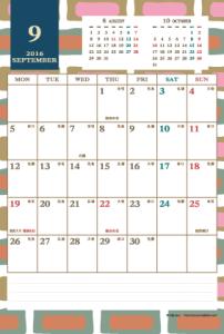 2016年9月|レトロモダンカレンダー(縦1ヶ月/ポストカード)